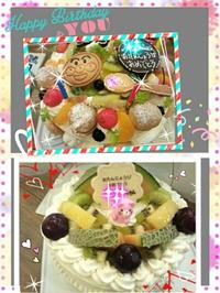 もうこんな季節~♪ 2014/09/22 12:00:00