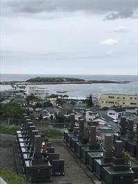 高台から見た青島