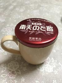のど飴マグカップ