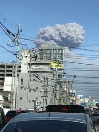 桜島が大噴火‼️