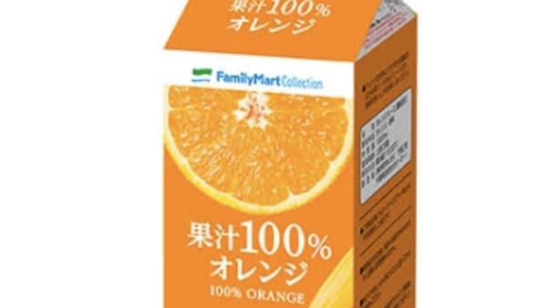 果実の切断面のイラストは果汁100%
