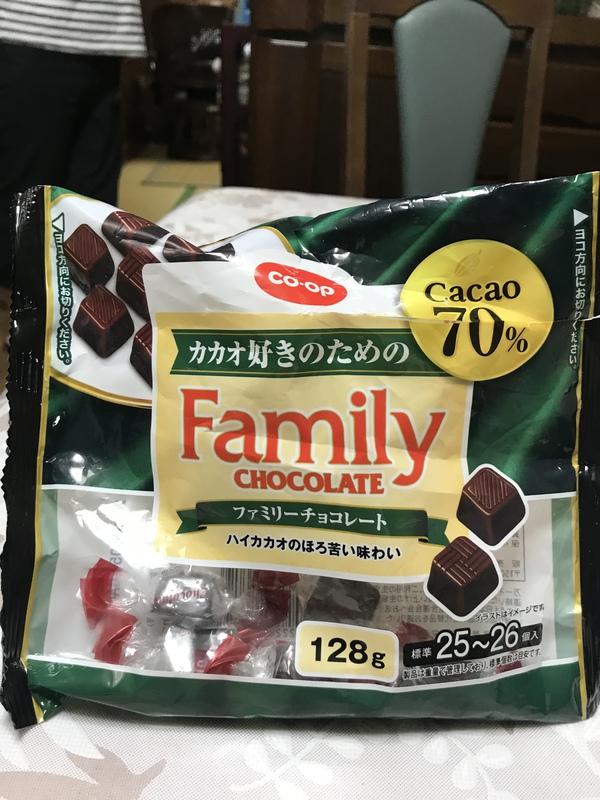 袋の中のチョコの数