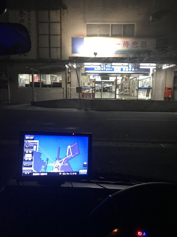 「緊急配送」四国へ