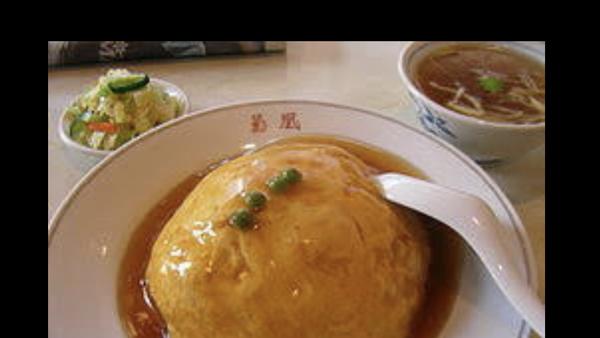 意外!日本発祥の料理