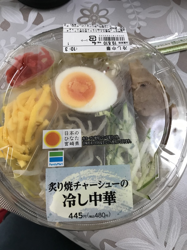 お昼は♪     冷やし中華     ♪