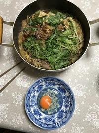 冷凍「すき焼き鍋」