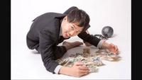 お金に苦労しない習慣