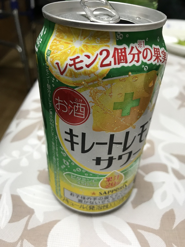 キレートレモンサワー