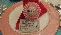 甥っ子の結婚式ヽ(^o^)丿