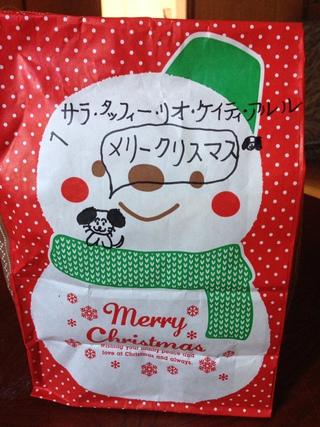 ケイティのクリスマス