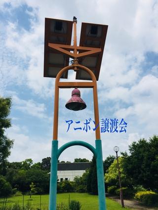 2018年6月3日譲渡会のご報告 阿波岐原森林公園