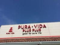 2018年3月4日譲渡会のご報告 PURA★VIDA PLU・・・