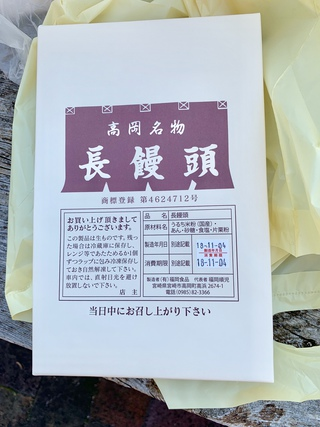 2018.11.4阿波岐原森林公園 譲渡会のご報告