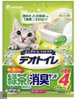 2019.3.17阿波岐原森林公園 譲渡会のご報告