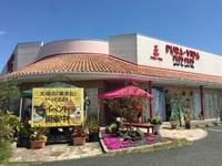 2018年4月8日譲渡会のご報告 PURA☆VIDA PLU・・・