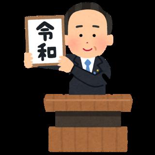 2019.3.31譲渡会のご報告 阿波岐原森林公園