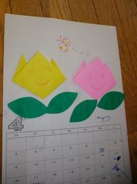 チューリップのカレンダー♪