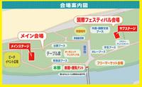9/9(土)ひなたフェスディバルイベント内容