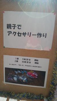 宮崎トヨタ延岡店でワークショップ!!