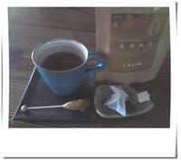 亀長茶園 生姜紅茶
