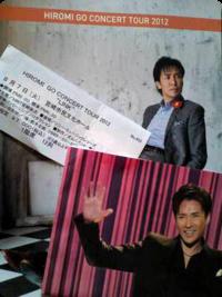 HIROMI GO CONCERT TOUR 2012