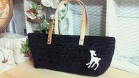黒の編み編みバック