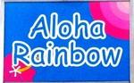 Aloha♪