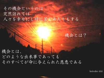 ☆人生ワクワク☆毎日が冒険だ!