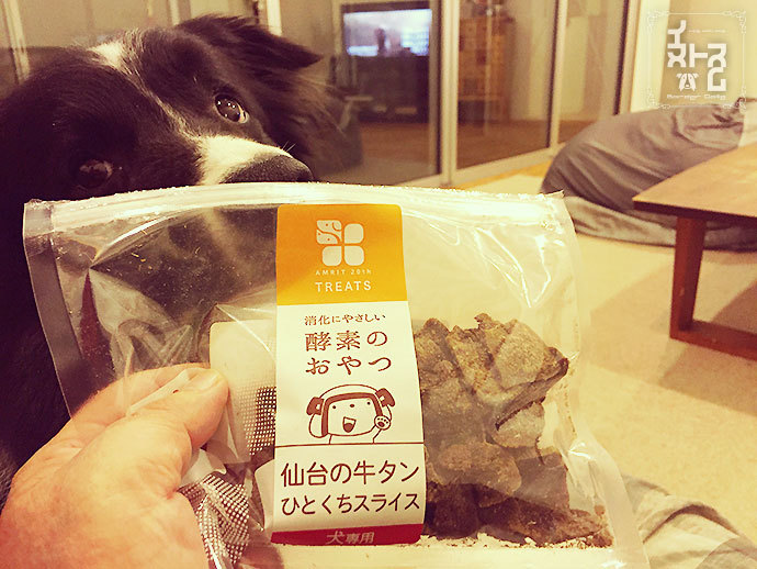牛タン:仙台