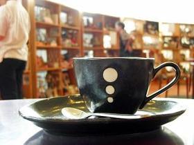 ボンパクチケットが使える店【ほっとカフェ&小箱ショップ】