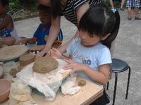 粘土で野焼きで器作り 君も縄文人?!