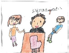【キッズボンパク】みんなの絵日記~プラザんキッズ竹とんぼ~