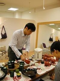 ★第3回プログラム★お茶で婚活
