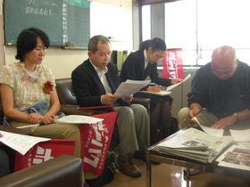 5月1日に記者会見してきました。