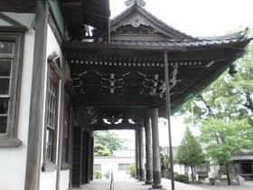 庄内町願心寺