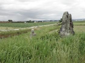 三股町の石碑