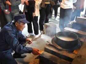 関之尾滝めぐりと新米かまど炊き体験1