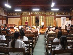 財部・願成寺で11弦ギターデュオコンサート
