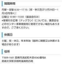 週末の譲渡会情報(7月8日)