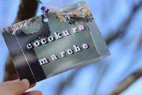 cocokura marche 2016 開催決定!!