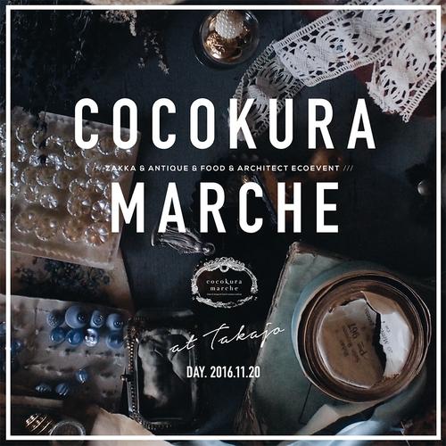 cocokura marche