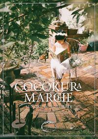 cocokura marche2017 出店者様決定!!