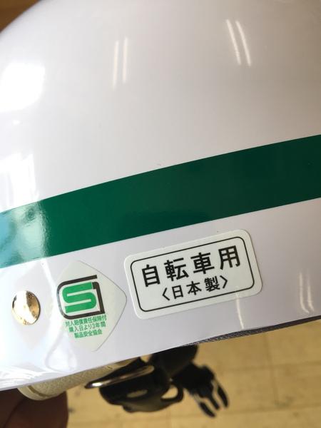 宮崎県高鍋町の自転車店