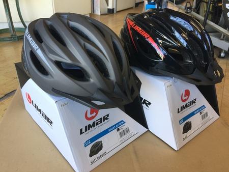 宮崎県の自転車用ヘルメット販売店