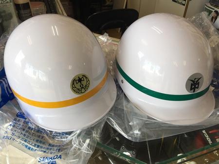 宮崎県の通学用ヘルメット販売