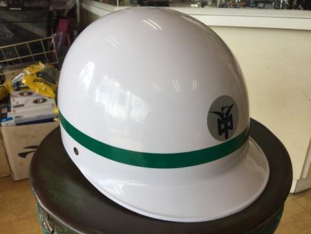 高鍋西中学校ヘルメット販売