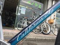 軽量アルミフレームを採用したクロスバイク