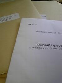 冊子の発送作業
