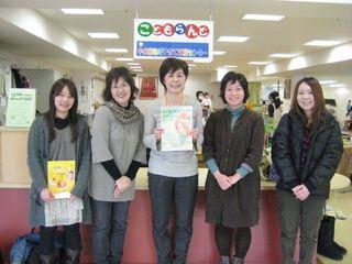 【取材】NPO法人ドロップインセンターさま (後編)