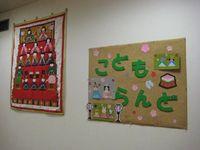【取材】NPO法人ドロップインセンターさま (前編)